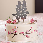 Asian Double Happiness Symbols in traditional script, for your cake or other decoration.